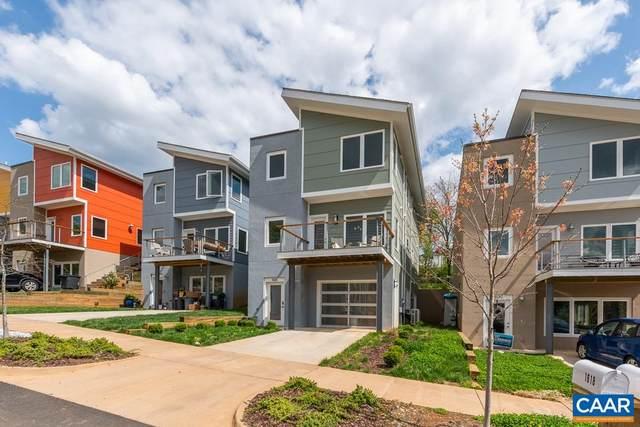 1618 Rialto St, CHARLOTTESVILLE, VA 22902 (MLS #616074) :: Real Estate III