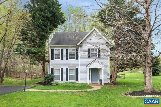 2665 Powell Creek Dr, CHARLOTTESVILLE, VA 22911 (MLS #616087) :: KK Homes