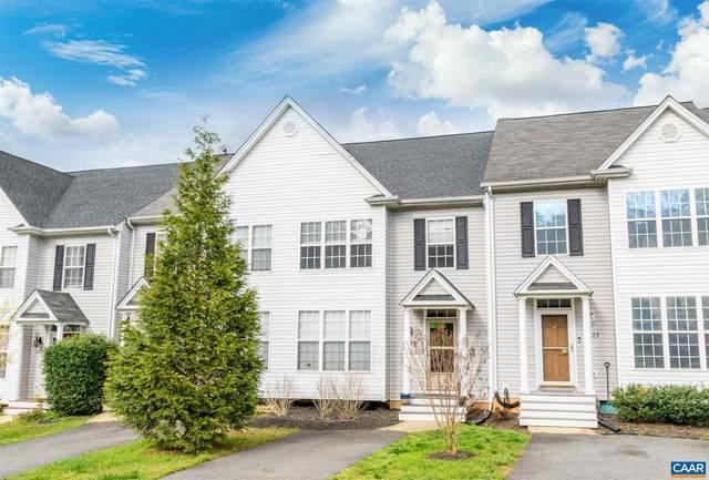 4729 Bluejay Way, CHARLOTTESVILLE, VA 22911 (MLS #616146) :: KK Homes