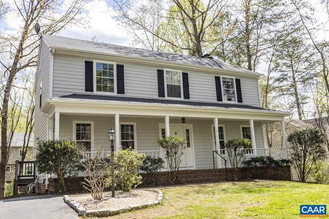 1835 Amberfield Dr, CHARLOTTESVILLE, VA 22911 (MLS #616210) :: KK Homes