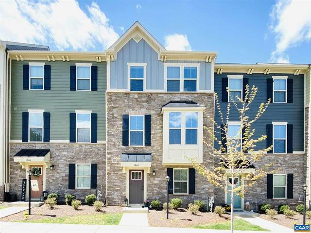 1864 Glissade Ln, CHARLOTTESVILLE, VA 22911 (MLS #616287) :: Jamie White Real Estate