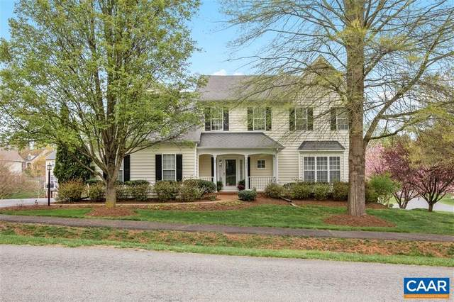 1317 Still Meadow Ave, CHARLOTTESVILLE, VA 22901 (MLS #616326) :: Real Estate III