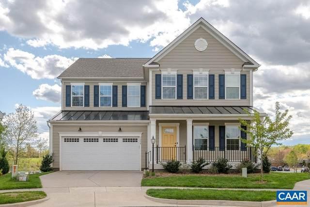 1554 Valcrest Ln, CHARLOTTESVILLE, VA 22901 (MLS #616349) :: Real Estate III