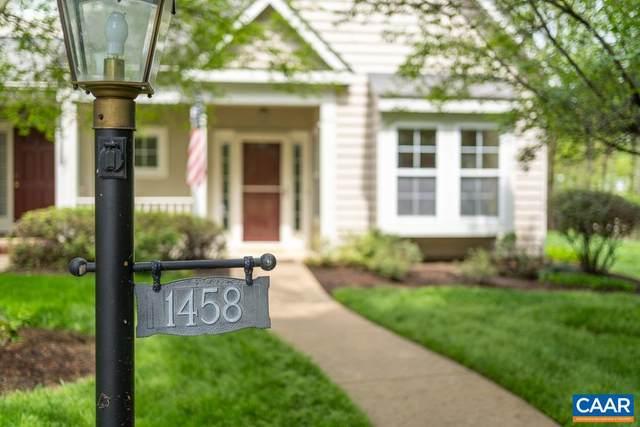 1458 Ashland Dr, CHARLOTTESVILLE, VA 22911 (MLS #616399) :: Real Estate III