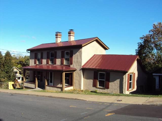 929 Trout St, STAUNTON, VA 24401 (MLS #616553) :: KK Homes