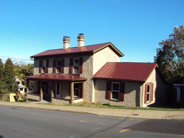929 Trout St, STAUNTON, VA 24401 (MLS #616553) :: Real Estate III