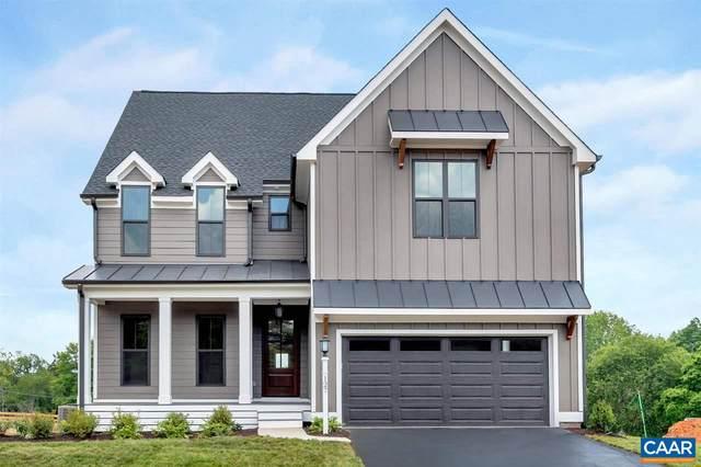 936 King William Dr B, CHARLOTTESVILLE, VA 22901 (MLS #616554) :: Real Estate III