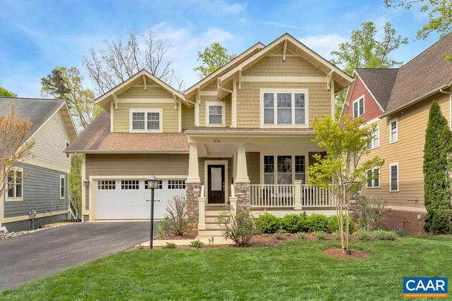 838 Village Rd, CHARLOTTESVILLE, VA 22903 (MLS #616583) :: Real Estate III