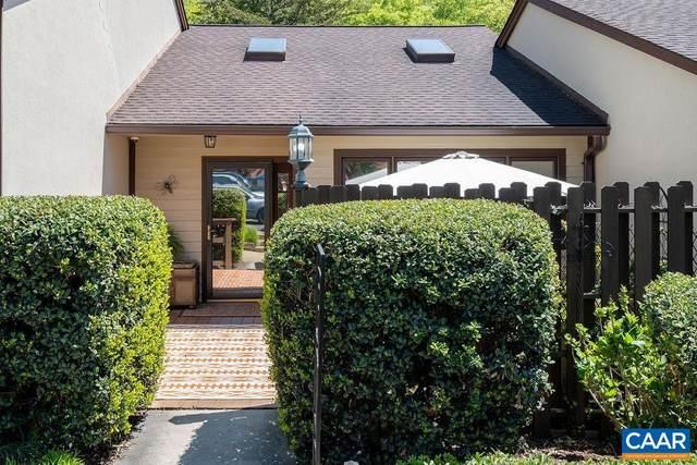 1277 Branchlands Dr, CHARLOTTESVILLE, VA 22901 (MLS #616798) :: Real Estate III