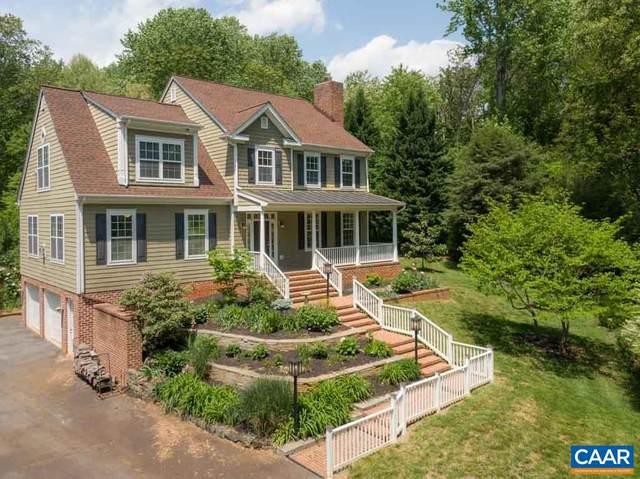 3500 Montgomery Ln, CHARLOTTESVILLE, VA 22903 (MLS #617092) :: Jamie White Real Estate