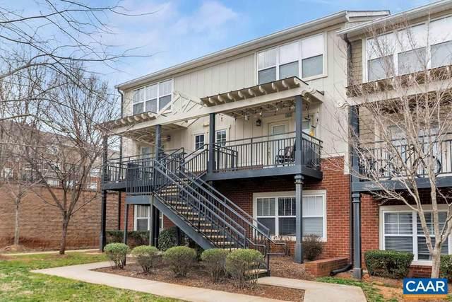 1635 Elmwood Ct #206, CHARLOTTESVILLE, VA 22903 (MLS #617131) :: Real Estate III