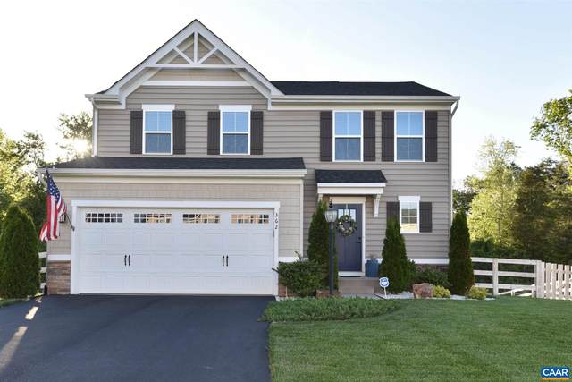 362 Holly Hill Dr, BARBOURSVILLE, VA 22923 (MLS #617189) :: Jamie White Real Estate