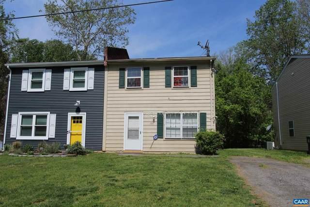 1051 5TH ST SW, CHARLOTTESVILLE, VA 22902 (MLS #617198) :: Real Estate III
