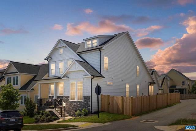 1191 Colbert St, CHARLOTTESVILLE, VA 22901 (MLS #617255) :: Real Estate III