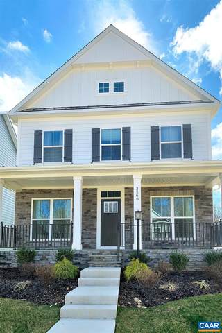 3266 Village Park Ave, KESWICK, VA 22947 (MLS #617339) :: KK Homes