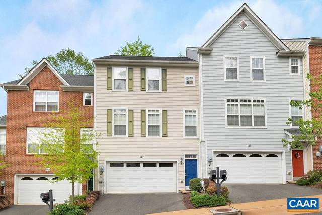 147 Brookwood Dr, CHARLOTTESVILLE, VA 22902 (MLS #617343) :: Jamie White Real Estate