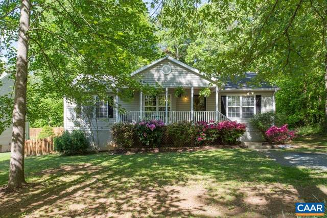917 Jefferson Dr, Palmyra, VA 22963 (MLS #617394) :: Jamie White Real Estate