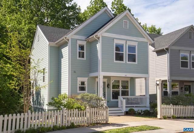 301 Huntley Ave, CHARLOTTESVILLE, VA 22903 (MLS #617434) :: KK Homes
