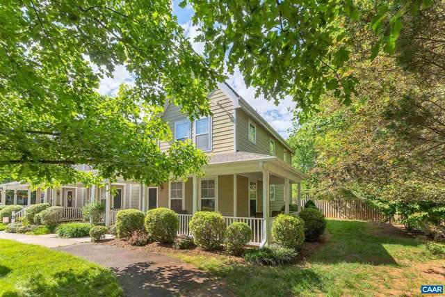 270 Remington Pl, CHARLOTTESVILLE, VA 22903 (MLS #617437) :: Jamie White Real Estate