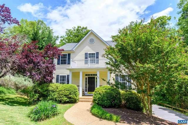 404 Carrsbrook Dr, CHARLOTTESVILLE, VA 22901 (MLS #617499) :: KK Homes
