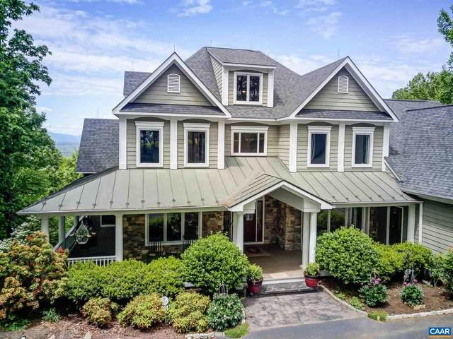 2545 Summit Ridge Trl, CHARLOTTESVILLE, VA 22911 (MLS #617501) :: Real Estate III