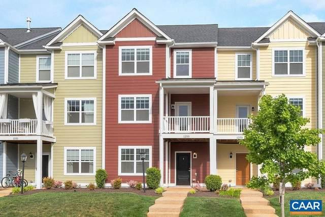 1253 Haden Pl, Crozet, VA 22932 (MLS #617506) :: Jamie White Real Estate