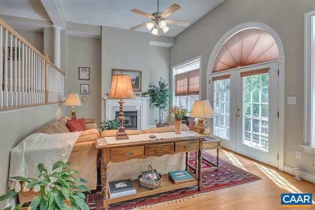 1039 Glenwood Station Ln, CHARLOTTESVILLE, VA 22901 (MLS #617572) :: KK Homes