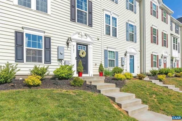 2191 Silk Wood Ct, CHARLOTTESVILLE, VA 22911 (MLS #617601) :: KK Homes