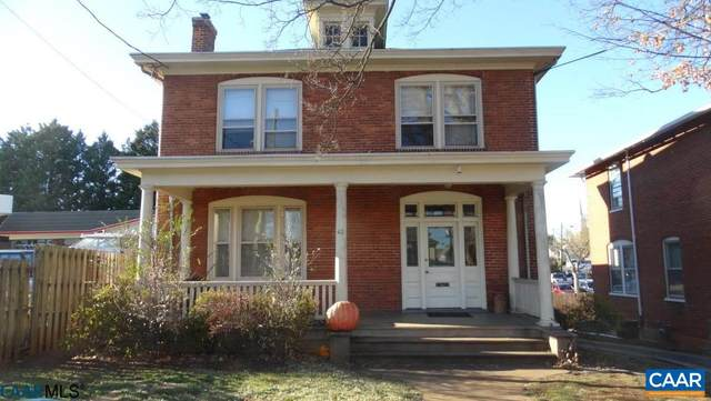 411 Lexington Ave, CHARLOTTESVILLE, VA 22902 (MLS #617692) :: KK Homes