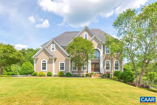 4185 Luxor Terrace Dr, CHARLOTTESVILLE, VA 22901 (MLS #617903) :: Kline & Co. Real Estate