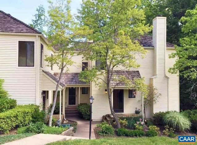 1206 Chatham Rdg, CHARLOTTESVILLE, VA 22901 (MLS #618711) :: Jamie White Real Estate