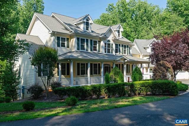 2725 Silas Jackson Ct, CHARLOTTESVILLE, VA 22901 (MLS #618745) :: KK Homes
