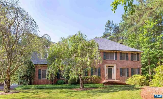 2410 Harmony Dr, CHARLOTTESVILLE, VA 22901 (MLS #618877) :: Real Estate III