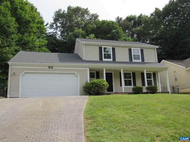812 Harris Rd, CHARLOTTESVILLE, VA 22902 (MLS #618879) :: Jamie White Real Estate
