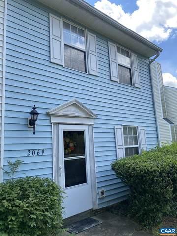 2069 Commonwealth Dr, CHARLOTTESVILLE, VA 22901 (MLS #618963) :: KK Homes