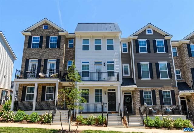 1056 Old Trail Dr, Crozet, VA 22932 (MLS #618981) :: Jamie White Real Estate
