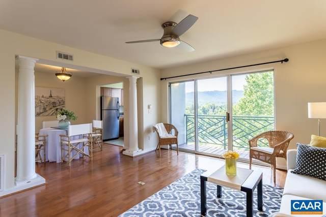 1604 Monticello Ave H, CHARLOTTESVILLE, VA 22902 (MLS #619069) :: KK Homes
