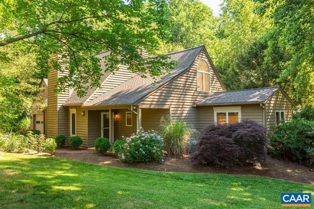 150 Mill Creek Dr, CHARLOTTESVILLE, VA 22902 (MLS #619170) :: Jamie White Real Estate