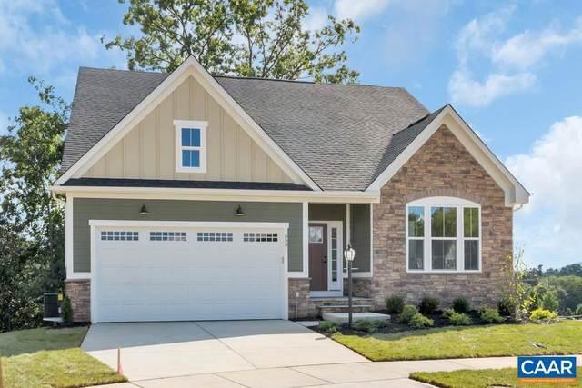 108A Sunset Dr, CHARLOTTESVILLE, VA 22911 (MLS #619178) :: Jamie White Real Estate