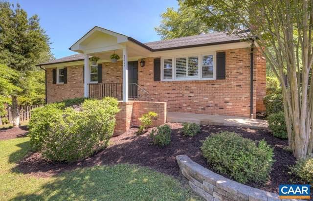 8005 Washington Ct, CHARLOTTESVILLE, VA 22911 (MLS #619224) :: Jamie White Real Estate