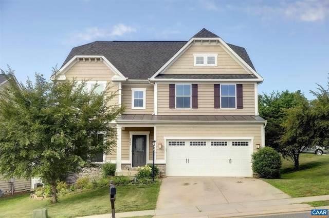 4548 Briarwood Dr, CHARLOTTESVILLE, VA 22911 (MLS #619225) :: Kline & Co. Real Estate