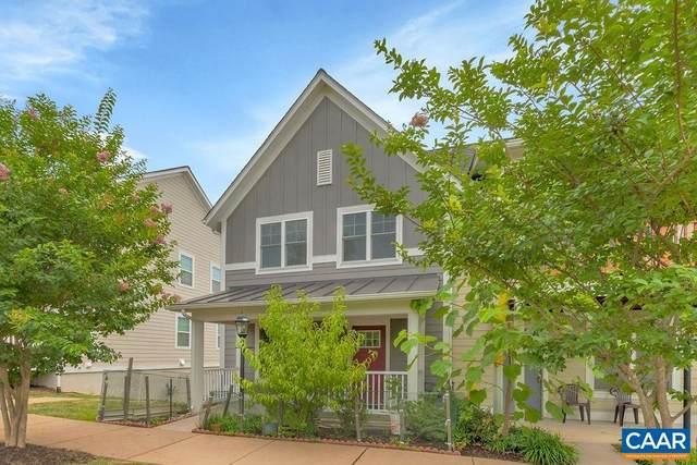 210 Burnet St, CHARLOTTESVILLE, VA 22902 (MLS #619668) :: Kline & Co. Real Estate