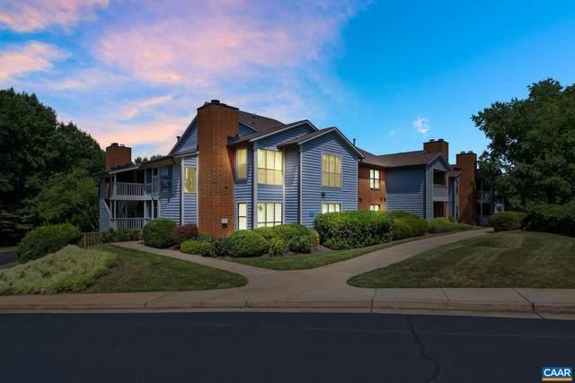 342 South Pantops Dr, CHARLOTTESVILLE, VA 22911 (MLS #619752) :: KK Homes