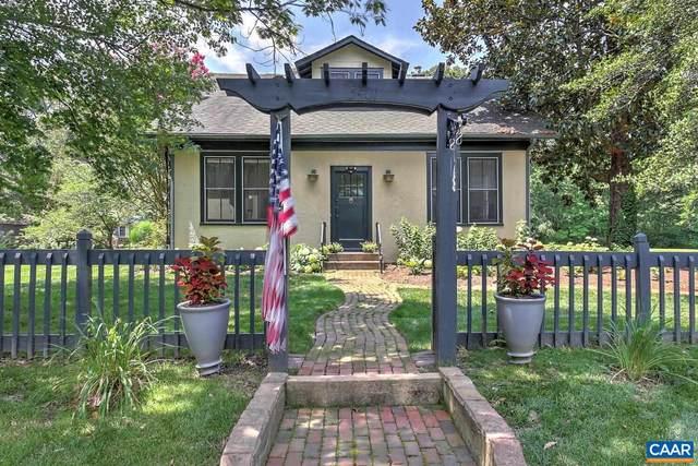 5401 Cismont Ln, Cismont, VA 22947 (MLS #619805) :: KK Homes