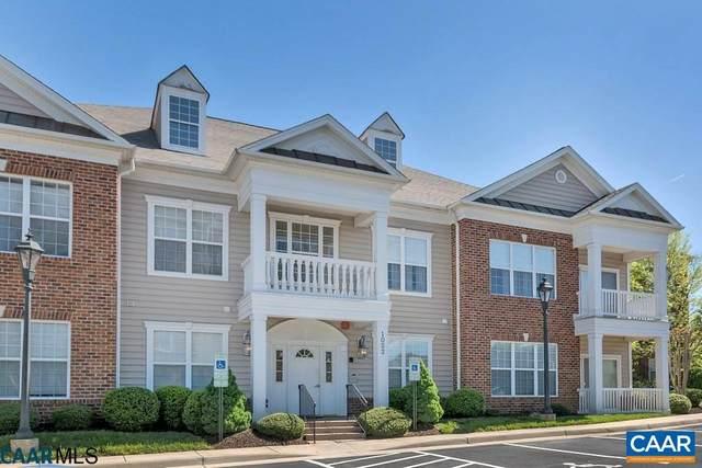 1052 Glenwood Station Ln #203, CHARLOTTESVILLE, VA 22901 (MLS #619835) :: KK Homes