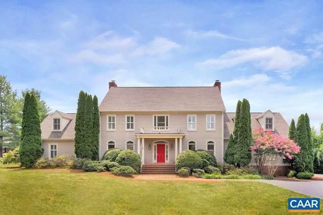 1555 Ingleside Dr, CHARLOTTESVILLE, VA 22901 (MLS #619848) :: KK Homes