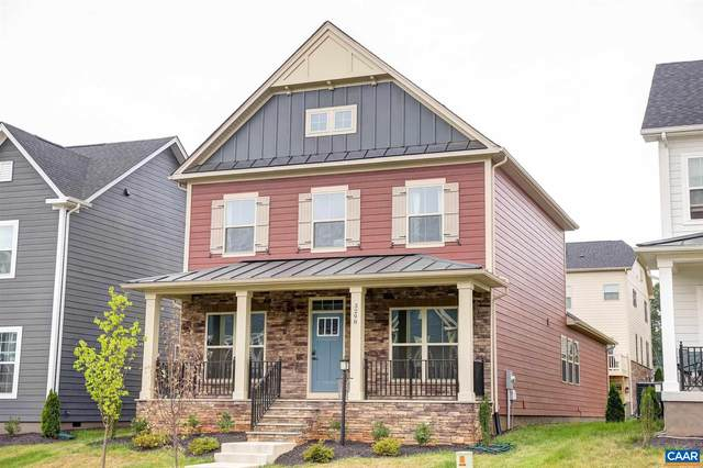 3298 Village Park Ave, KESWICK, VA 22947 (MLS #619897) :: KK Homes