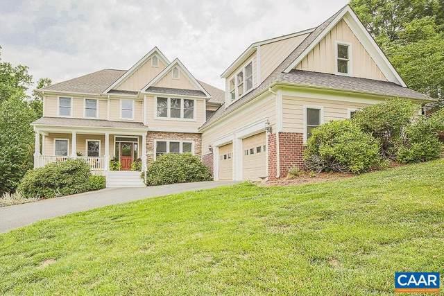 1776 Locust Shade Ln, CHARLOTTESVILLE, VA 22911 (MLS #619951) :: KK Homes