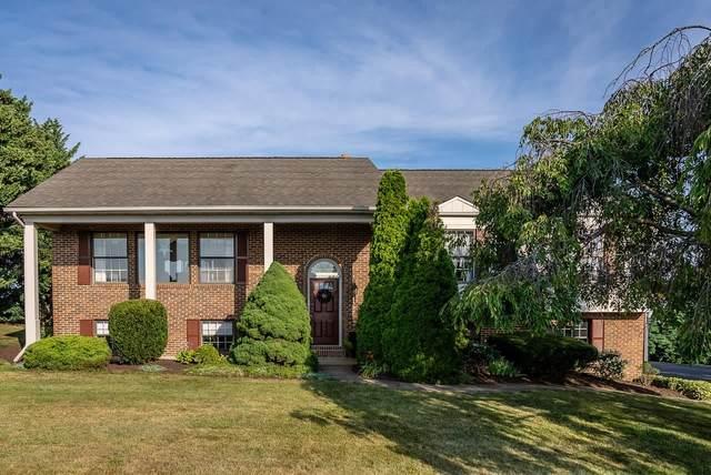 987 Summit Ave, HARRISONBURG, VA 22802 (MLS #620143) :: Jamie White Real Estate