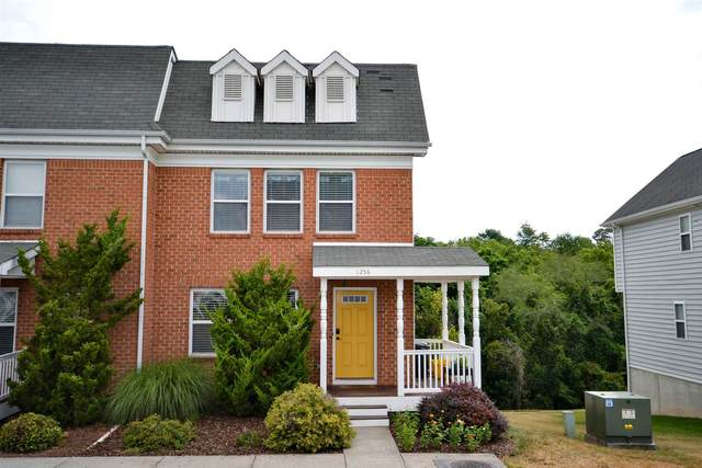 1256 Old Richmond Cir, HARRISONBURG, VA 22802 (MLS #620275) :: KK Homes